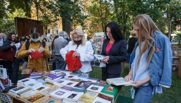 """В Ужгороді пройде ювілейна, десята, виставка """"Книга-Фест"""""""