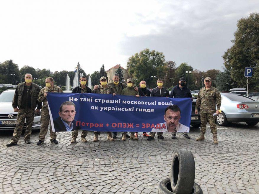 Закарпатські атовці вимагають відставки голови облради Петрова (фото)