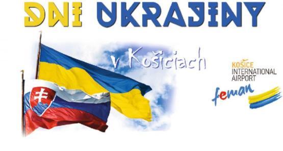 Закарпатці долучаться до проведення Словацько-Українського Форуму-2021