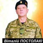 Ужгородцю Віталію Постолакі посмертно присвоєно звання підполковника