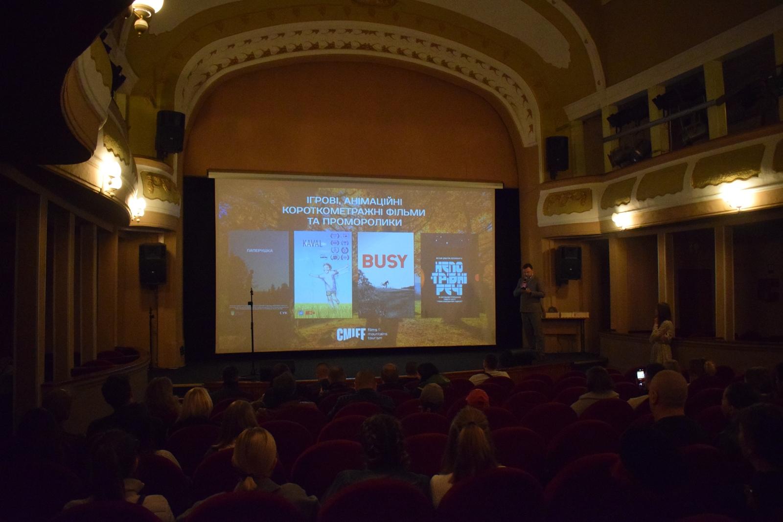 ІІ Карпатський гірський міжнародний фестиваль завершився в Ужгороді